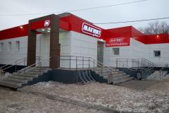 Перила (ограждения) из нержавеющей стали Челябинск Магнит